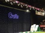 Crufts OBE 2018